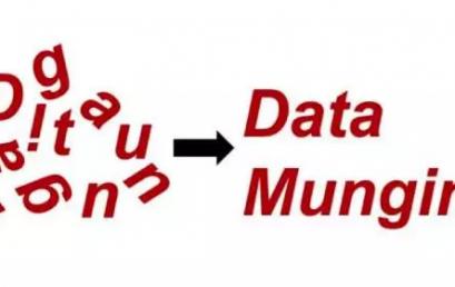 数据科学不再遥不可及 —— 数据整理Data Munging
