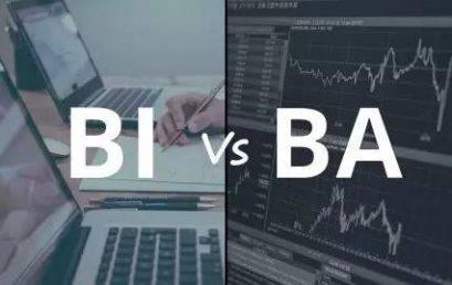 科普 | 商业分析(BA)与商业智能(BI)全方位大比拼