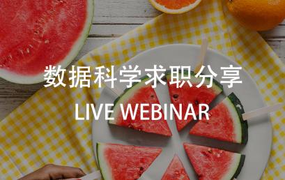 Live Webinar: Alumni Experience Sharing – Get Data Science Offer