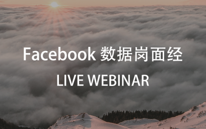 Live Webinar: Facebook Data Scientist Interview – Product Sense