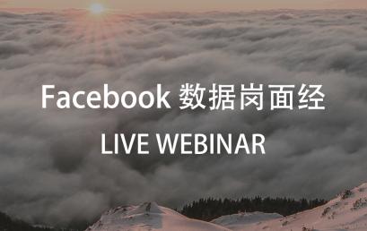 Live Webinar: Facebook Data Scientist Interview