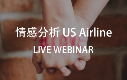Live Webinar: Sentimental Analytics Case Study – US Airline