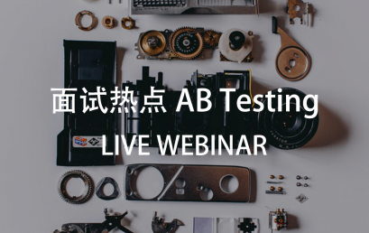 Live Webinar: A/B Testing in Data Analytics