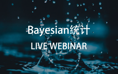 Live Webinar: Bayesian Statistics in Data Analytics