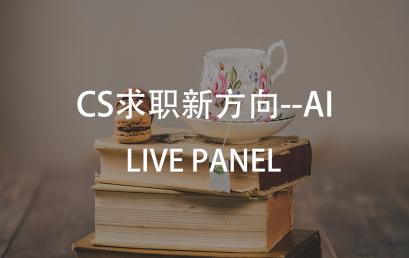 Live Webinar: Software Engineer Career Marketing New Trend – AI