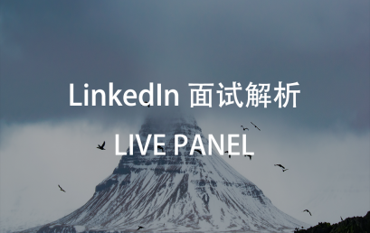 Live Webinar: Conquer the LinkedIn Technical Interview