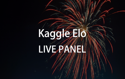 Live Webinar: Kaggle Competition – Elo Merchant Category Recommendation