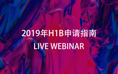 Live Webinar: How to Apply H1B in 2019 under New Policies