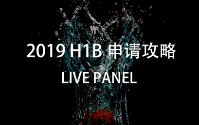 Live Panel: How to get H1B in 2019