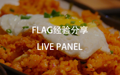 Live Webinar: FLAG Experience Sharing