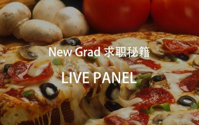 Live Webinar: How to help New Grad find a job?
