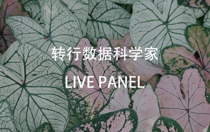 Live Webinar: Become Data Scientist Panel Talk
