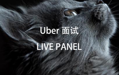 Live Webinar: Uber Interview Case Study