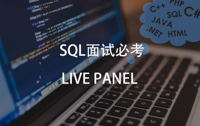 Live Webinar: Which questions will be asked in the SQL interview?