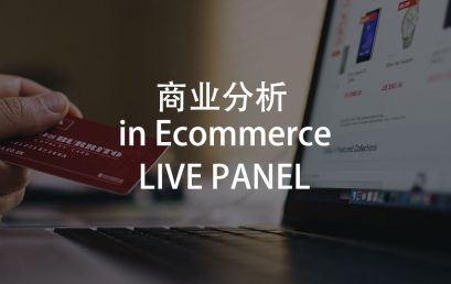 Live Webinar: Business analysis in Ecommerce