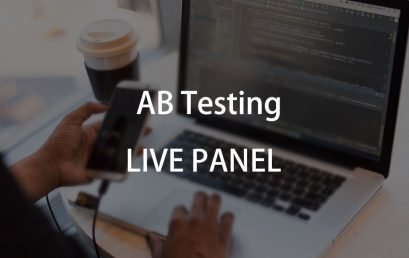 Live Webinar: AB Testing Technology Disclosure and Interview Skills Analysis