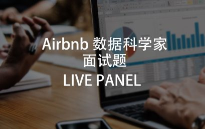 Live Webinar: Airbnb Data Science Job Interview Questions