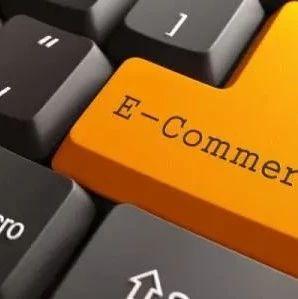 E-Commerce 数据岗位求职必知KPI清单
