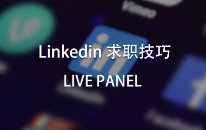 Live Webinar: How to Find a Job Through LinkedIn