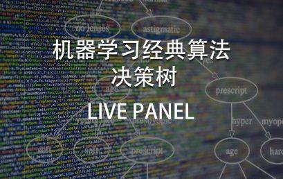 Live Webinar: Classic Machine Learning Algorithms – Decision Tree