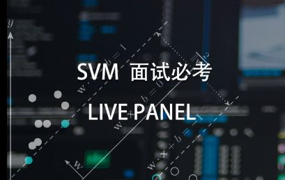 Live Webinar: SVM, A Classifying Artifact That Must be Taken in The Interview of Machine Learning