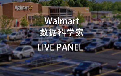 Live Webinar: What is Walmart Data Scientists Interview?