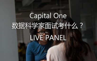 What is The Interview For Capital One Data Scientist?