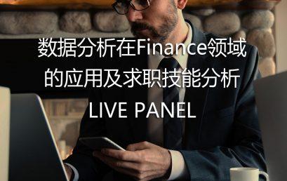 Live Webinar: Application of Data Analysis in Finance and Analysis of Job Hunting Skills