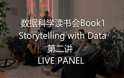 DS Book Club Book 1 – The 2nd Lecture of Storytelling With Data
