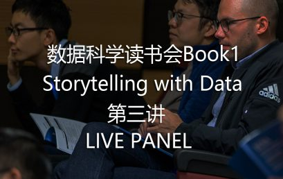 DS Book Club Book 1 – The 3rd Lecture of Storytelling With Data