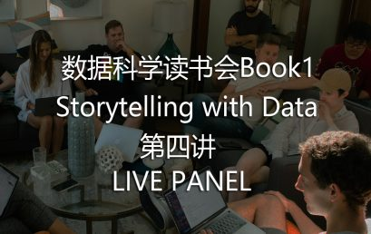 DS Book Club Book 1 – The 4th Lecture of Storytelling With Data