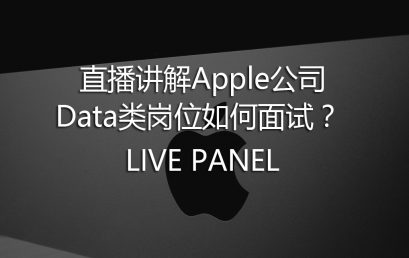 How to Interview for Apple Data Positions?
