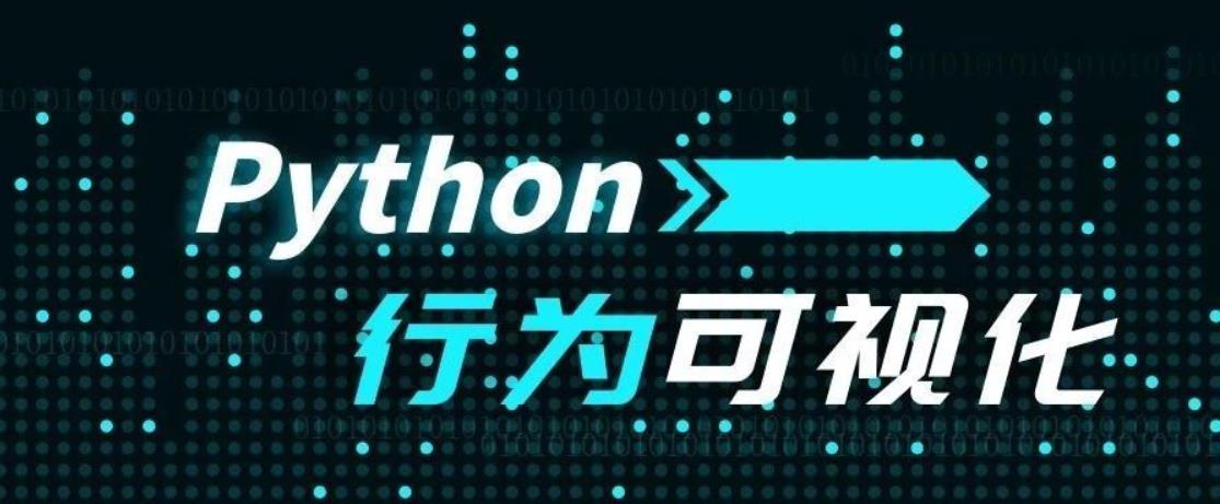 用 Python中 Matplotlib 对行为进行可视化的4条贴士,另附简易教程