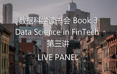 DS Book Club Book 3 – The 3rd Lecture of Data Science in FinTech