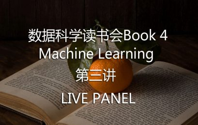 DS Book Club Book 4 – The 3rd Lecture of Machine Learning