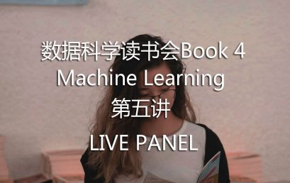 DS Book Club Book 4 – The 5th Lecture of Machine Learning