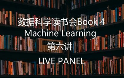 DS Book Club Book 4 – The 6th Lecture of Machine Learning