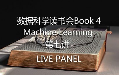 DS Book Club Book 4 – The 7th Lecture of Machine Learning