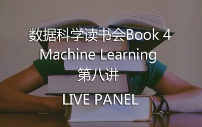 DS Book Club Book 4 – The 8th Lecture of Machine Learning