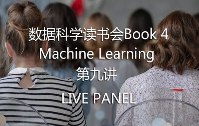 DS Book Club Book 4 – The 9th Lecture of Machine Learning