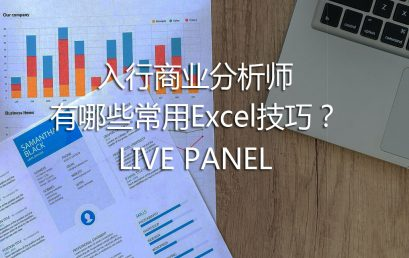 Practical Excel Skills