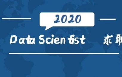 美国确诊131万!疫情之下,数据科学就业市场在过去一个月发生了什么?