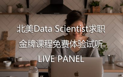 Free Experience of Data Scientist Course