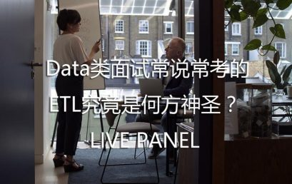 What is ETL in Data Job Interviews?