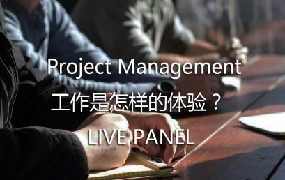 What is the Experience of Data Project Management?