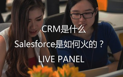 What is CRM and Salesforce?