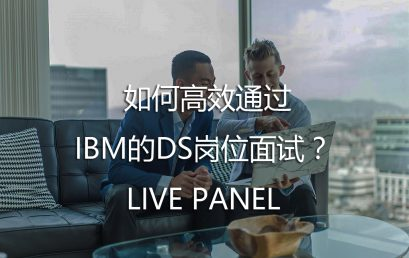 How to Pass The Data Science Job Interview of IBM?