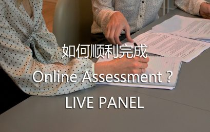 How to Successfully Complete Online Assessment?