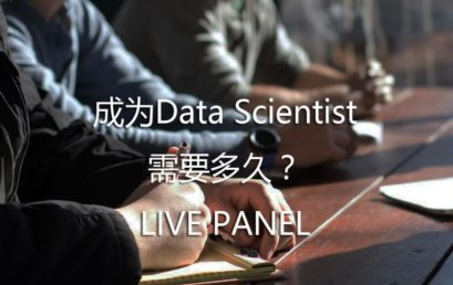 How Long Does it Take to Learn and Become a Data Scientist?