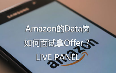 How to Get Amazon Data Offer?
